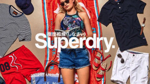 Find 50% Off in the Summer Sale at Superdry