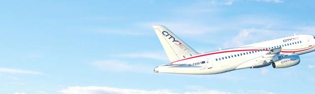 CityJet Promotional Codes