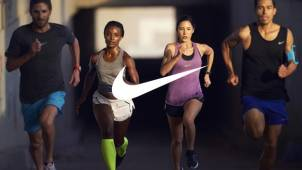 Nike Win a £200 Voucher to Spend at Nike Online